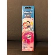 公司貨 德國百靈 Oral-B 歐樂B 兒童刷頭 EB10 兒童電動牙刷刷頭