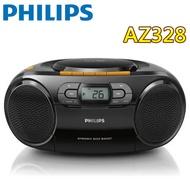 PHILIPS飛利浦 手提 CD音響(AZ328)*贈SANDISK快閃隨身碟16G