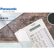 【6小時出貨】Panasonic KX-AT7730 融合式總機專用電話KX-TES824 KX-T7730 硬式按鍵
