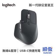 【折扣碼現折】Logitech 羅技 黑 MX Master 3無線滑鼠/USB.藍芽(黑)-