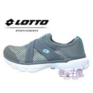 LOTTO樂得-義大利第一品牌 女款EASYWEAR 樂活輕跑鞋 SO Q PAD鞋墊 [6748] 灰【巷子屋】