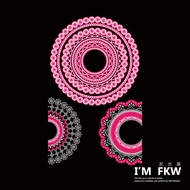 Reflective House FKW Lace Reflective Sticker Pink Motorcycle Sticker Car Stickers