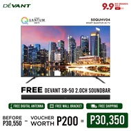 DEVANT 50-inch 50QUHV04 Smart Quantum 4K TV with Free Soundbar - Pre-loaded with Netflix, YouTube and Anyview Cast App