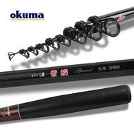 OKUMA-紫鱗 小繼竿