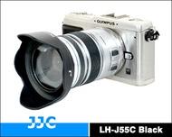 又敗家@JJC黑色Olympus遮光罩適MZD 12-50mm 1:3.5-6.3 EZ ED遮光罩M.ZD(具消光紋/啞紋;可倒裝反扣同Olympus原廠遮光罩)LH-55C遮光罩LH-55C太陽罩LH55C遮光罩Micro M.Zuiko Digital f3.5-6.3 f/3.5-5.6 lens hood