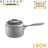 【SCANPAN】CTX系列 16cm 單柄高身不沾湯鍋(含蓋)