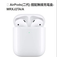 AirPods(二代)