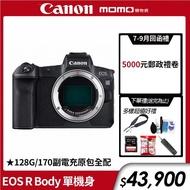 【Canon】EOS R Body 單機身(公司貨)