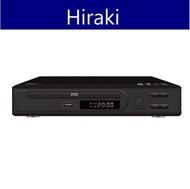 HIRAKI - HK-138 2.0多聲道高清DVD機(支援USB播放)*原裝行貨*