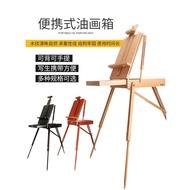 QC220 進口櫸木便攜油畫箱寫生油畫架木制多功能成人手提美術繪畫工具箱