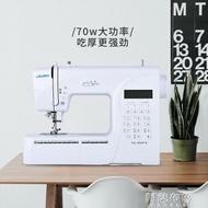 【現貨】縫紉機 JUKI重機 HZL-80HP 全自動電子台式小型家用縫紉機多功能吃厚鎖邊 mks  【母親節禮物】