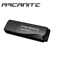 【ARCANITE】AK58 128GB USB 3.1 Gen1 高速隨身碟