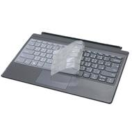【Ezstick】Lenovo Miix 520 12 IKB 奈米銀抗菌TPU 鍵盤保護膜(鍵盤膜)