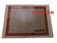 【民權食品機械】Matfer Silpat 不沾半盤透氣烘焙墊/揉麵烤墊/不沾布/矽膠墊/止滑墊/法國/烤箱墊