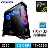 華碩Z390平台 第九代 Intel i7-9700K八核獨顯 真電競玩家推薦主機II