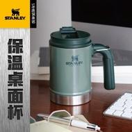 【樂活旅遊】Stanley史丹利304不銹鋼真空高檔帶蓋男士桌面冰咖啡馬克茶水杯子