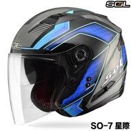 【送贈品】SOL 安全帽 SO7 SO-7 星際 黑藍 內藏墨鏡 LED 雙D扣 半罩 3/4罩 內襯全可拆
