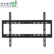 ❀ TV standSony Wall Mount Brackets Universal Wall-Mounted TV Bracket32/40/46/49/50/55/65/75/85Inch