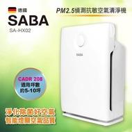 【防疫大作戰  遠離病毒感染】SABA  PM2.5偵測抗敏空氣清淨機(SA-HX02)
