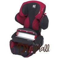 無息12期【德國奇帝Kiddy】豪華歐系精品公司貨【Guardian Pro 2 可調式安全汽車座椅-倫巴紅】免費使用提籃10個月