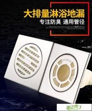 地漏 潛水艇正品工程用不銹鋼防臭地漏衛生間陽臺廚房洗衣機兩用型排水