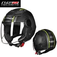 【三利商城】LS2安全帽男女機車半罩大碼特大號4XL大頭電動機車安全帽四季夏季