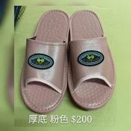美佳利旺 日式室內拖鞋 厚底款 防滑 好穿 cp值高 台灣製造