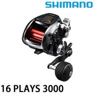 SHIMANO 16年 PLAYS 3000 電動捲線器 [漁拓釣具]