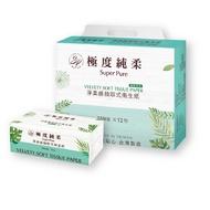 Superpure極度純柔淨柔感抽取式花紋衛生紙150抽x12包x6袋/箱