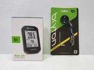 (320E主機+鋁合金延伸座+固定座+充電線)Bryton Rider 320E GPS全中文碼錶/碼表