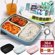 【漫遊生活 MY LIFE】買一送一 日本熱銷304不銹鋼便當盒組(附餐具/保溫袋/分隔)