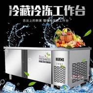 冷藏工作台 保鮮工作台操作台水吧台冷藏冰櫃商用奶茶店設備大容量商用冰箱 【交換禮物】