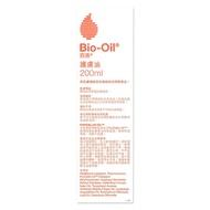 Bio-Oil - 百洛 護膚油 200ml