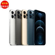 福利品_Apple iPhone 12 Pro Max 256G (5G) _九成新