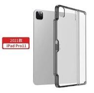 【現貨】ANCASE 2021 iPad Pro 11 吋 支援 Smart鍵盤式聰穎雙面夾 筆槽透明軟殼保護殼保護套