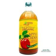Happy mate, Organic แอปเปิลไซเดอร์ ,965มล. น้ำส้มสายชูหมักจากแอปเปิ้ลออร์แกนิค Apple Cider Vinegar