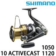 SHIMANO 10 ACTIVECAST 遠投捲線器  [漁拓釣具][1120 1050]
