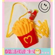 麥當勞兒童辦家家酒玩具