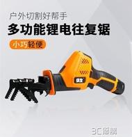 充電鋸 木工鋰電往復鋸多功能家用小型迷你電鋸充電式戶外伐木鋸小油鋸子
