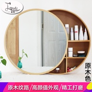 Bathroom mirror cabinet toilet mirror with shelf storage cabinet toilet wall hanging cosmetic dressing round mirror