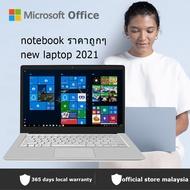 【notebook ราคาถูกๆ】Office installed โน๊ตบุ๊คมือ1 14 inch original notebook CPU E3950 RAM 6G SSD 128GB ระบบภาษาไทย window 10 โน๊ตบุ๊คมือ1แท้  คอมราคาถูกๆ คอมราคาถูก