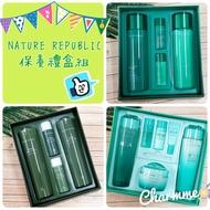 【現貨】韓國 NATURE REPUBLIC 蝸牛 膠原蛋白 AQUA 保養禮盒組 化妝水 乳液 面霜