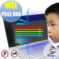 【Ezstick】MSI PS42 8RB 防藍光螢幕貼(可選鏡面或霧面)