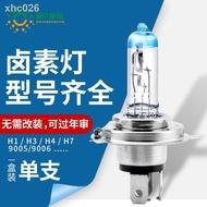 Car Light Bulb Car Bulb Super Strong Light H 4 H 7 H 1 H 3 Halogen Bulb 12v Far Light