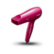 Panasonic Hair Dryer EH-ND63