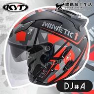 【加贈手套】KYT安全帽|DJ#A 迷彩紅 消光紅 內鏡 半罩帽 3/4帽 耀瑪騎士生活機車部品