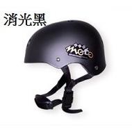 ASIA 洞洞帽 運動帽 自行車帽 腳踏車帽 滑板 安全帽