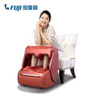 超低價【FUJI】愛膝足護腿機 FG-107A