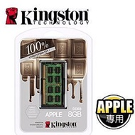 Kingston 金士頓 筆記型 記憶體 DDR3 1600 8GB 8G  KCP316SD8/8 品牌專用