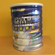 益富益葡寧鉻營養配方糖尿病適用「香草口味」「原味不甜」750克/期限見圖